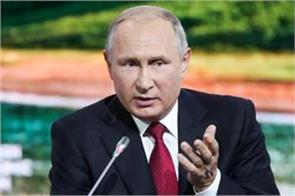 russia s accused president vladimir putin of poisoning