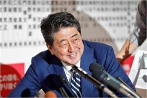 shinzo will visit china in october