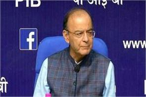 arun jaitley told supreme court decision on the aadhar card historical