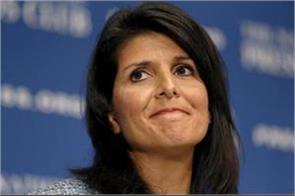 52701 usd spent on curtains for nikki haley s official residence