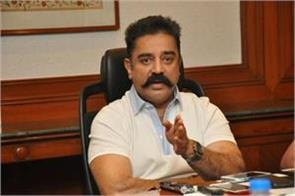 kamal haasan on rafale deal said we should demand an investigation