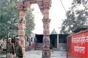 then will start the movement for the construction of the ram temple