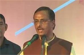 deputy cm will participate in the function of pt dindayal research back