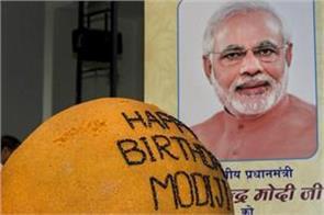 568 kg laddu made on modi birthday