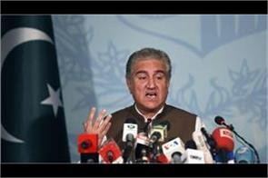 pak says usd 300 mn from us neither aid nor assistance