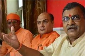 the big statement of the vhp international maha parishad