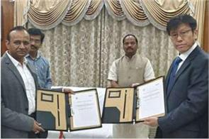 jharkhand government has signed mou sign from yamaha company