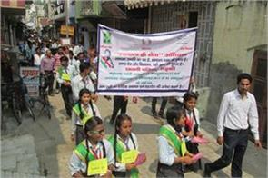 children of schools and colleges took part in sanitation service campaign