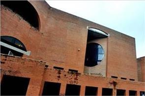 ft rankings second place in iim ahmedabad business school
