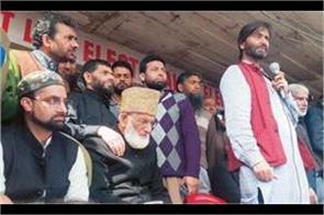 separatist arrest in kashmir