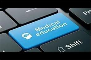 board of governors will be set up for medical education