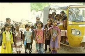in telangana village a govt school headbuys auto for students
