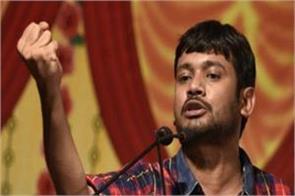 bjp targets on kanhaiya kumar
