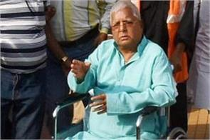 rims released medical bulletin of lalu