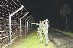 application of total 139 posts including sub inspector in bsf