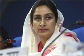 all countries should work together to meet food needs says harsimrat badal