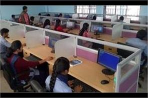 jee ugc net exam govt will provide computer to studetns