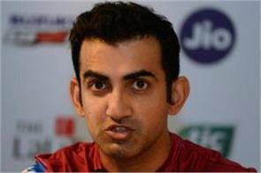 gambhir slammed pakistani cricket ahmed for calling kohli a deserter