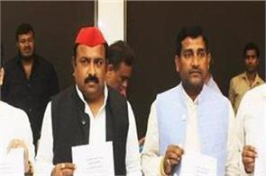 opposition has prepared united youth front to against modi government