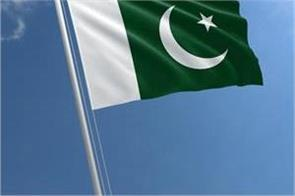 pakistan karant teacher and 3 students die fluttering flag