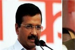 kejriwal challenges amit shah to open debate