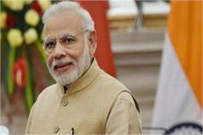 pm modi to launch global mobility summit