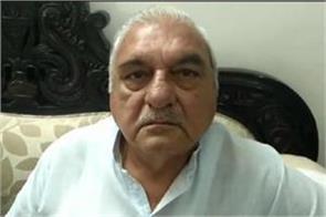 bhupinder hooda told abhay chautala s statement is condemnable