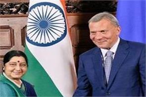 sushma swaraj meets borisov