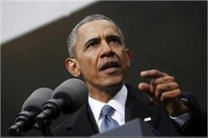 appeal to the people of obama said vote in the midterm elections