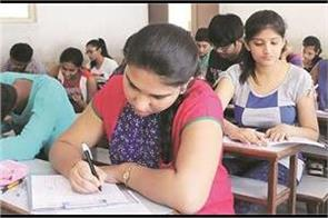 jee main exam has taken many major changes know before exam