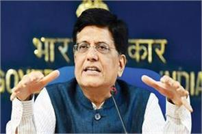 cctv and wifi will also be used in railway hospitals piyush goyal