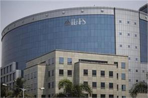 il and fs financial services md and ceo bawa resigns