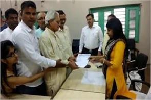 congress sent memorandum to the governor