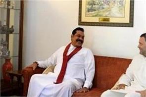former sri lankan president meets rahul gandhi and manmohan singh