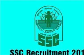 constable gd bumper recruitment important information for candidates