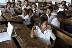 no takers in northern corporation schools yet