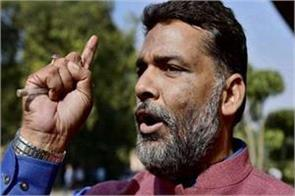 big allegation of mp pappu yadav