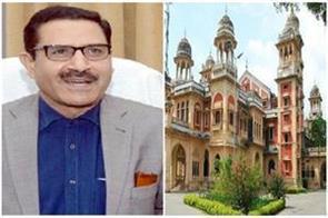 proctor of prestigious allahabad university chief resigned