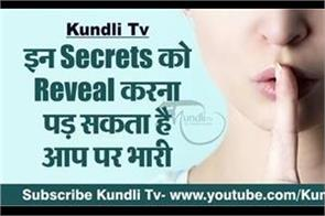 reveal the secret