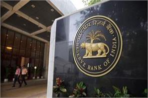 rbi raises interest rates 40 opinion of companies