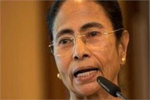 mamata says government disappointed the common man