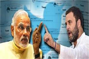 2019 lok sabha elections big fight will be held in pickets on social media