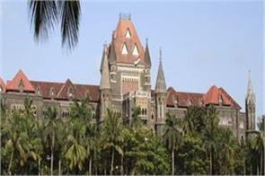 write a letter to the pm and president like a get fame bombay high court
