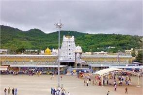 cic asked where are the 16th century jewelery of tirupati temple