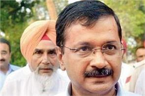 kejriwal gets relief for mumbai court