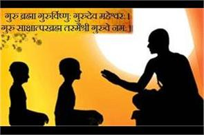 ashok singhal vedic award for promotion of vedic education