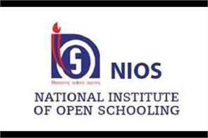 nios issued admission letters for second exam