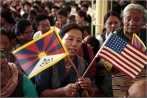 chinese officials who stop the americans from going to tibet will not get visa