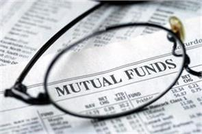 in august mutual fund companies raised rs 7 600 crore from sip