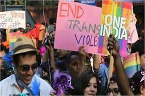 the help of all these sc has given an important decision on section 377